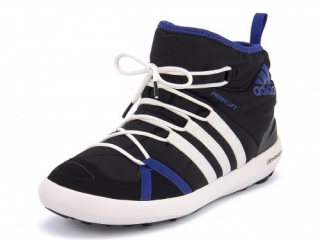Adidas Padded Boot - G97149