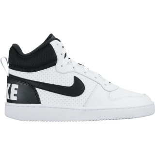 Nike Court Borough - 839977-101